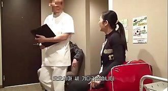 Massage.Volleyball.Players.Movie.18.Japan
