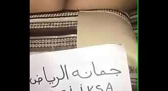 ملكه السكس السعودي الزانيه جمانه